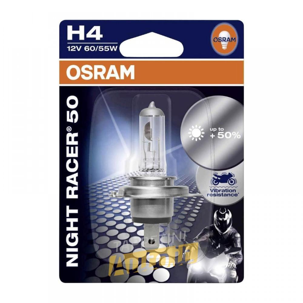 Lampadina per moto OSRAM 12V H4 60/55W NightRacer 50