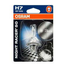 Lampadina per moto OSRAM 12V H7 55W NightRacer 50